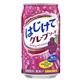 Hajikete Grape Soda (350ml)