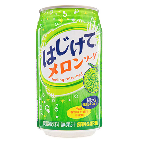 Hajikete Melon Soda (350ml)
